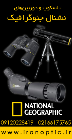 national geographic banner 03