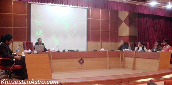 نخستین گردهمایی ستاره شناسی استان خوزستان
