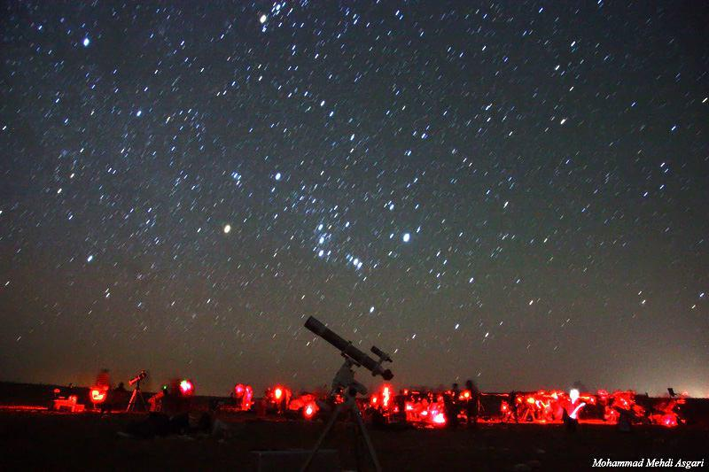 starparty bserver 01