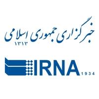خبرگزاری جمهوری اسلامی ایران، ایرنا